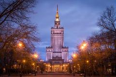 Warshau - Polen Royalty-vrije Stock Foto's
