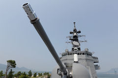 Warship, Japan Maritime Self-Defense Force Stock Photos