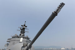 Warship, Japan Maritime Self-Defense Force Stock Image