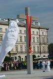 Warszaw, Pologne - 6 juin : ross de dévoilement dans pi ? le su Photographie stock libre de droits