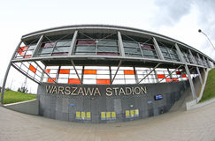 Warszawa Stadion railway station in Warsaw city, Poland. Located in the district of Praga Poludnie close to the National Stadium. The station was renovated Stock Photo