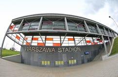 Warszawa Stadion railway station in Warsaw city, Poland Stock Photo