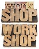 Warsztatowy słowo w drewnianym typ Obrazy Stock
