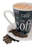 Was bildet einen vollkommenen Kaffee? Lizenzfreie Stockbilder