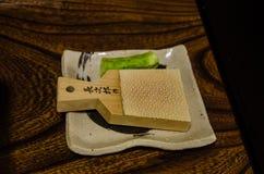 Wasabi frais à Nagano photo libre de droits