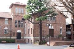 Waseda hoshien la maison de séminaire images stock