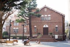 Waseda hoshien seminar house front square royalty free stock image