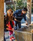 Wash basin at Kotokuin Temple in Kamakura Stock Images