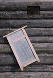 washboard för vägg för husjournal gammal Royaltyfri Bild