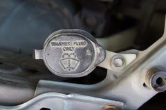 Washer fluid tank Stock Photo