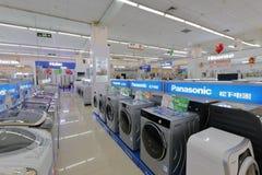 Washing machine shop Royalty Free Stock Image