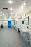 Washing stand Stock Photo