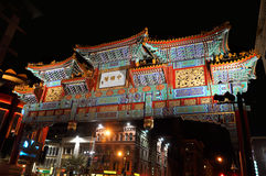 Washington Chinatown at night, DC, USA Stock Image