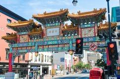 Washington DC de ville de la Chine Photos libres de droits