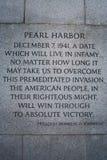 Washington DC del monumento de la Segunda Guerra Mundial Foto de archivo libre de regalías