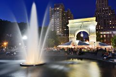 Washington Square Park Royalty Free Stock Photo