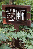 Washroom. The washroom symbol with four country languages,chinese,english,japaness,korea Stock Image