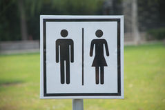 Washroom sign Royalty Free Stock Images
