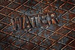 Wasser-Abdeckungs-Deckel-Einsteigeloch-Dienstprogramm Lizenzfreies Stockfoto