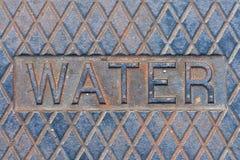 Wasser-Einsteigeloch-Abdeckung Lizenzfreies Stockfoto