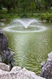 Wasserbrunnen im Park Lizenzfreie Stockfotos