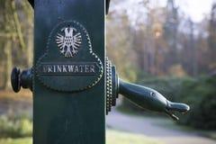 Wasserhahn im Park Lizenzfreies Stockbild