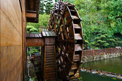 Wassermühle in Nan Lian Garden lizenzfreie stockbilder