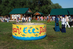 Wasserpool an Sabantui-Feier in Moskau Stockfotos