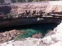 Wasserstelle Lizenzfreie Stockfotos