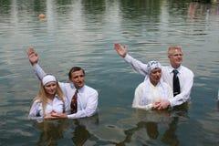 Wassertaufe Lizenzfreie Stockfotos