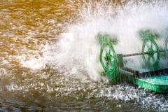 Wasserturbine Stockfoto