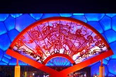Wasserwürfel und -drache Papier-schnitten Leuchte Lizenzfreies Stockfoto