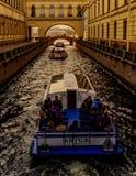 Wasserwege Lizenzfreie Stockfotografie