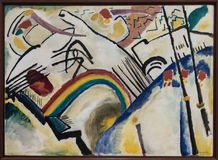 Wassily Kandinsky 1899 - 1944 royaltyfri illustrationer
