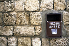 Waste Basket inserted into a Wall. This waste basket was inserted into the wall in Jaffa, Isreal Royalty Free Stock Photos
