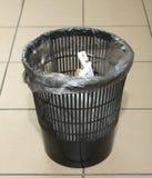 Waste basket Royalty Free Stock Photos