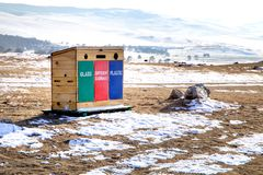 Waste separation outdoor garbage can in Lakke Baikal in Russia. Olkhon island Stock Photos