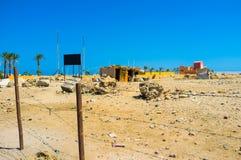 The wasteland Royalty Free Stock Image