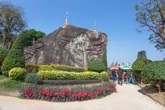 Wat寺庙Tham Pha Daen,左近Nakhon,泰国 免版税图库摄影