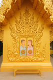 WAT荣KHUN寺庙, CHIANGRAI 库存照片