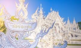 Wat荣Khun,清莱省,北泰国白色寺庙  免版税图库摄影