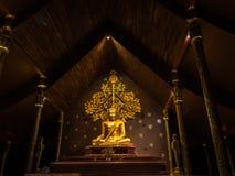 Wat诗琳通Wararam在Ubonratchathani,泰国 免版税库存照片