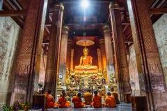 Wat Ταϊλανδός στοκ εικόνα με δικαίωμα ελεύθερης χρήσης