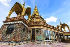 Wat Стоковые Фотографии RF