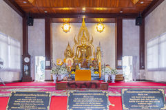 Wat Ahong Silawad Arkivbilder