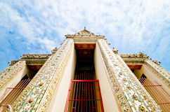 Wat Arun Fotografia de Stock Royalty Free