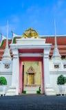 Wat Arun. 2 Immagini Stock