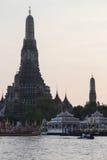 Wat Arun Photo stock