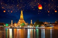 Wat Arun Foto de Stock Royalty Free