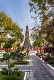 Wat Arun Garden Imagens de Stock Royalty Free